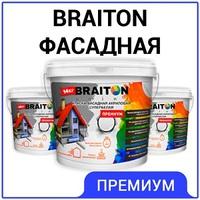 """Краска ВД акриловая """"BRAITON"""" Стандарт фасадная"""
